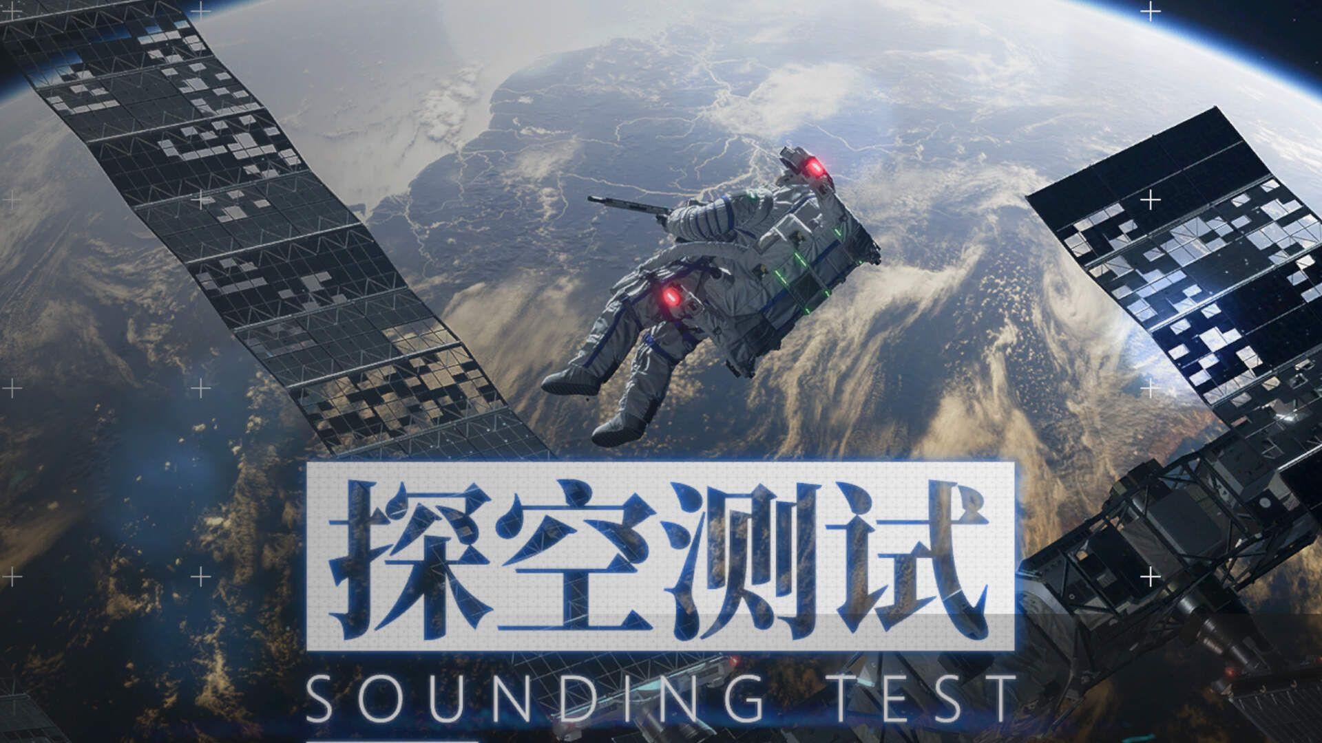《边境》封测体验报告:新奇、拟真的太空题材 FPS